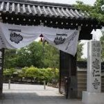 南禅寺から、建仁寺へのアクセス おすすめの行き方を紹介します