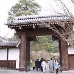 瑠璃光院から、永観堂へのアクセス おすすめの行き方を紹介します