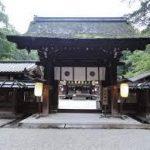 京都駅から、河合神社へのアクセス おすすめの行き方を紹介します