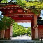 金戒光明寺から、真如堂へのアクセス おすすめの行き方を紹介します