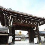 西本願寺から、京都駅へのアクセス おすすめの行き方を紹介します