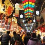 六角堂から、錦市場へのアクセス おすすめの行き方を紹介します