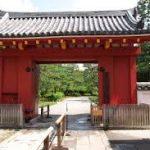 平等院から、宇治上神社へのアクセス お勧めの行き方を紹介します