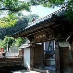 西芳寺(苔寺)から、鈴虫寺へのアクセス おすすめの行き方を紹介します