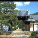 詩仙堂から、圓光寺へのアクセス お勧めのアクセス方法を紹介します