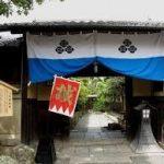 壬生寺から、八木邸へのアクセス おすすめの行き方を紹介します
