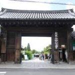 仁和寺から、妙心寺へのアクセス おすすめの行き方を紹介します