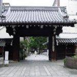 本能寺から、伏見稲荷大社へのアクセス おすすめの行き方を紹介します