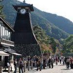 夕日ヶ浦温泉から、出石城下町へのアクセス おすすめの行き方を紹介します