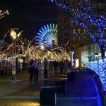 大阪駅から、神戸ハーバーランドへのアクセス おすすめの行き方を紹介します