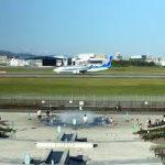 伊丹スカイパークから、大阪国際空港(伊丹空港)へのアクセス おすすめの行き方を紹介します