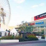 EXPOCITY(エキスポシティ)から、梅田駅へのアクセス おすすめの行き方を紹介します