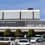 梅田駅から、新大阪駅へのアクセス おすすめの行き方を紹介します