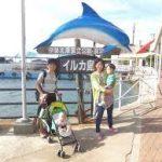 大阪駅から、イルカ島へのアクセス おすすめの行き方を紹介します