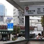 JR三ノ宮駅から、地下鉄三宮駅へのアクセス(乗換え) おすすめの行き方を紹介します