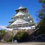 関西の地域別観光スポットについて(目次)