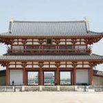 薬師寺から、平城京跡へのアクセス おすすめの行き方を紹介します