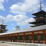 法隆寺から、薬師寺へのアクセス おすすめの行き方を紹介します