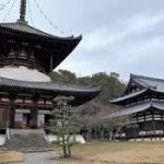 大阪駅から、根来寺へのアクセス おすすめの行き方を紹介します