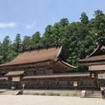 熊野速玉大社から、熊野本宮大社へのアクセス おすすめの行き方を紹介します