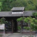 戸津井鍾乳洞へのアクセス おすすめの行き方を紹介します