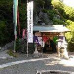 霊巌寺へのアクセス おすすめの行き方を紹介します