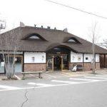 和歌山駅から、貴志駅(たまミュージアム)へのアクセス おすすめの行き方を紹介します