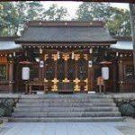 和歌山駅から、伊太祁曽神社へのアクセス おすすめの行き方を紹介します