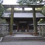 和歌山駅から、日前神宮・國懸神宮 へのアクセス おすすめの行き方を紹介します