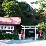 和歌山駅から、鹽竈神社へのアクセス おすすめの行き方を紹介します