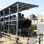 新宮駅から、あけぼの公園へのアクセス おすすめの行き方を紹介します