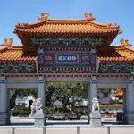 新宮駅から、徐福公園へのアクセス おすすめの行き方を紹介します