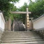 新宮城跡へのアクセス おすすめの行き方を紹介します