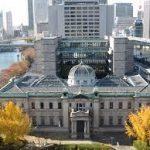 大阪駅から、日本銀行大阪支店旧館へのアクセス おすすめの行き方を紹介します