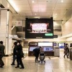 大阪駅から、梅田BIGMANへのアクセス おすすめの行き方を紹介します