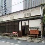 大阪駅から、適塾へのアクセス おすすめの行き方を紹介します