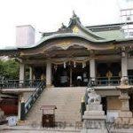 大阪駅から、難波神社へのアクセス おすすめの行き方を紹介します
