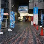 大阪駅から、よしもと漫才劇場へのアクセス おすすめの行き方を紹介します