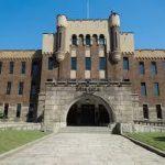 大阪駅から、ミライザ大阪城へのアクセス おすすめの行き方を紹介します