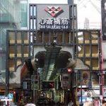 大阪駅から、心斎橋筋商店街へのアクセス おすすめの行き方を紹介します