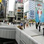 大阪駅から、戎橋へのアクセス おすすめの行き方を紹介します