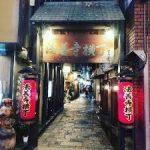 大阪駅から、法善寺横丁へのアクセス おすすめの行き方を紹介します