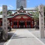 大阪駅から、玉造稲荷神社へのアクセス おすすめの行き方を紹介します