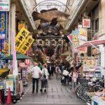 大阪駅から、黒門市場へのアクセス おすすめの行き方を紹介します