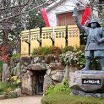 大阪駅から、三光神社へのアクセス おすすめの行き方を紹介します