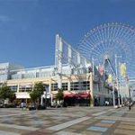 大阪駅から、天保山マーケットプレースへのアクセス おすすめの行き方を紹介します