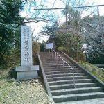 大阪駅から、愛宕神社へのアクセス おすすめの行き方を紹介します