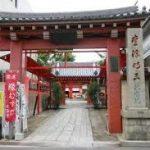 大阪駅から、愛染堂勝鬘院へのアクセス おすすめの行き方を紹介します