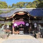 大阪駅から、抗全神社へのアクセス おすすめの行き方を紹介します