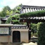 奈良駅から、光明寺へのアクセス おすすめの行き方を紹介します